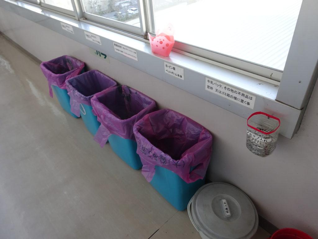 第7菱風寮ゴミ箱