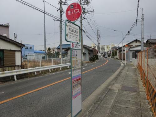 栄行バス停有松町口無池