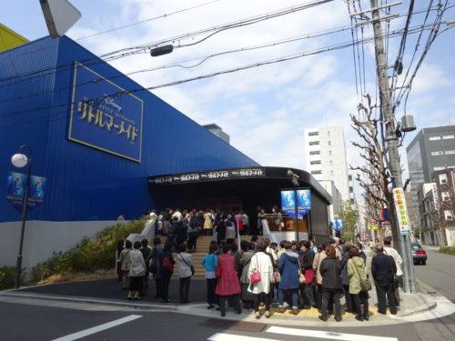 名古屋四季劇場入口