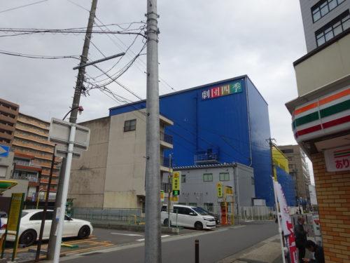 名古屋四季劇場外観