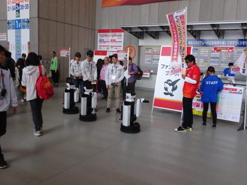 豊田スタジアムロボット展示その1