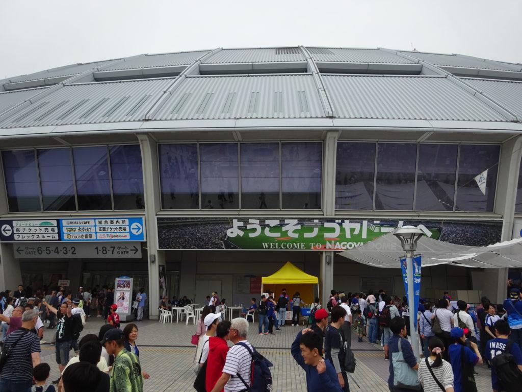 ナゴヤドーム入口