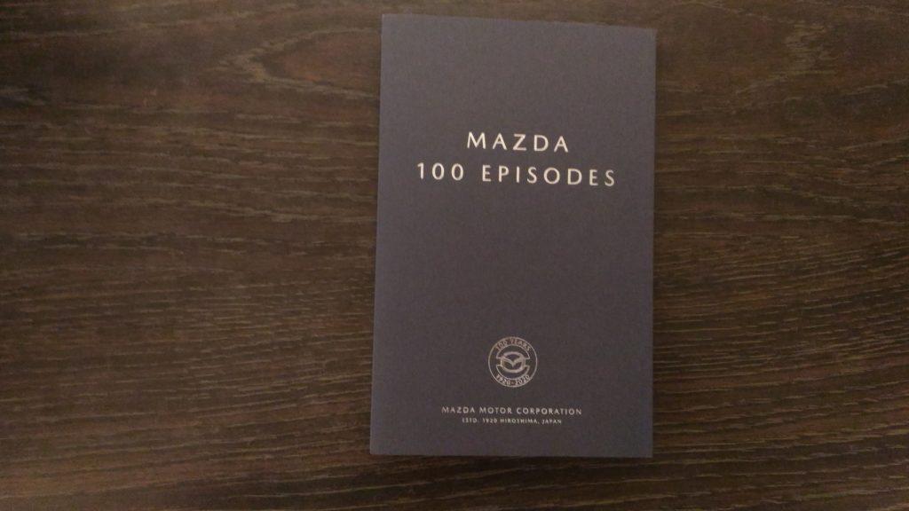 マツダ100年史 エピソード編 冊子
