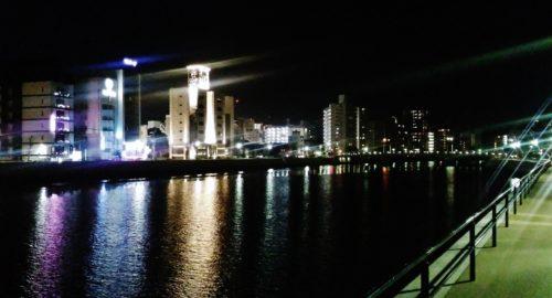 天満川対岸