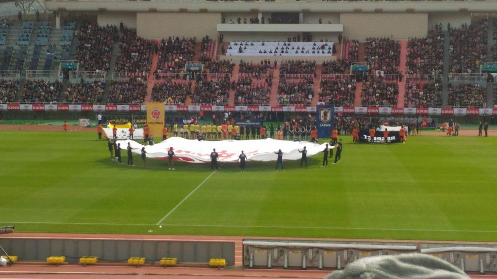 エディオンスタジアム 日本対コロンビア戦