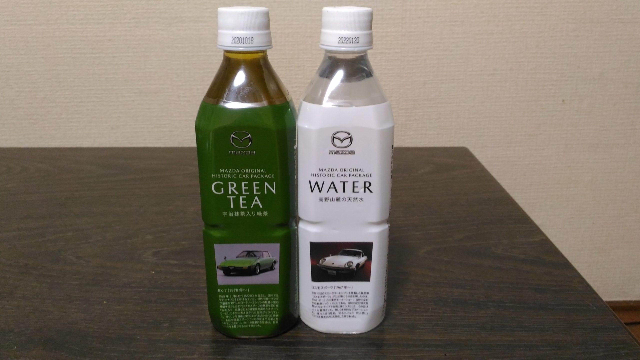 マツダオリジナルラベルのペットボトル飲料