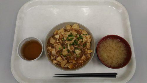 大原寮食堂マーボ丼