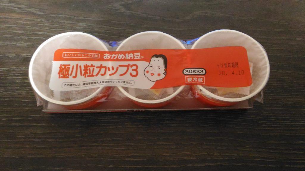 おかめ納豆極小粒カップ