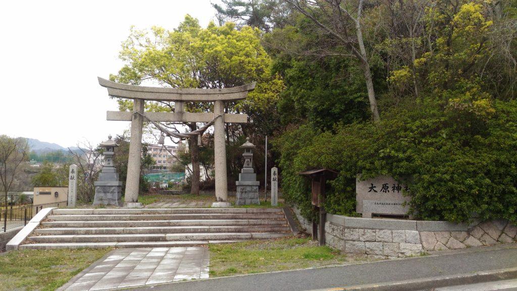 大原神社入口