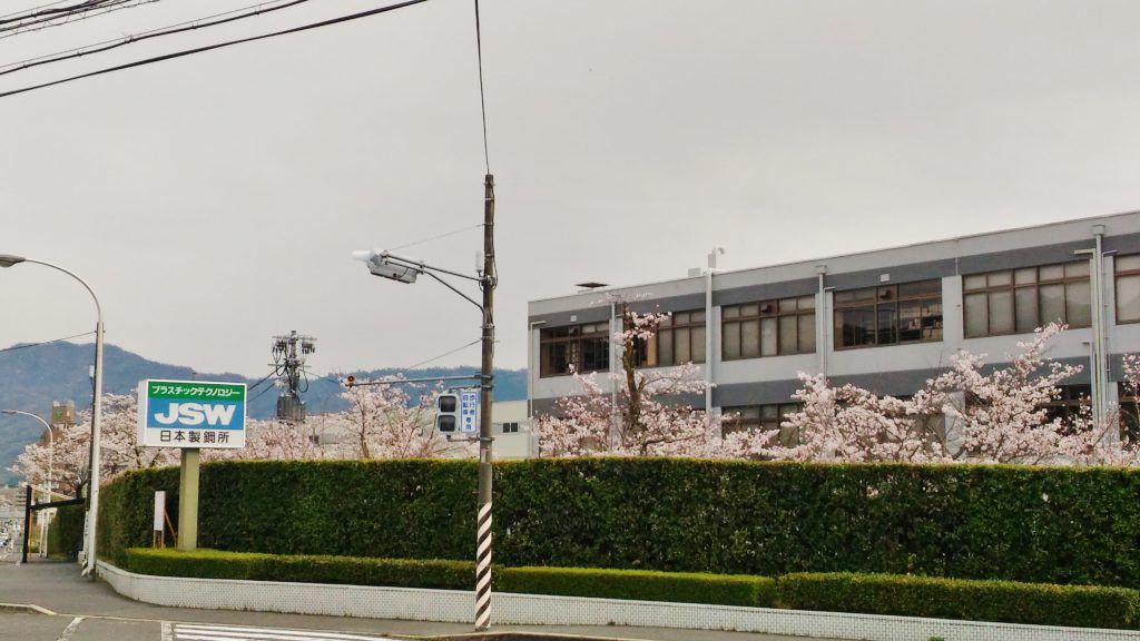 日本製鋼所