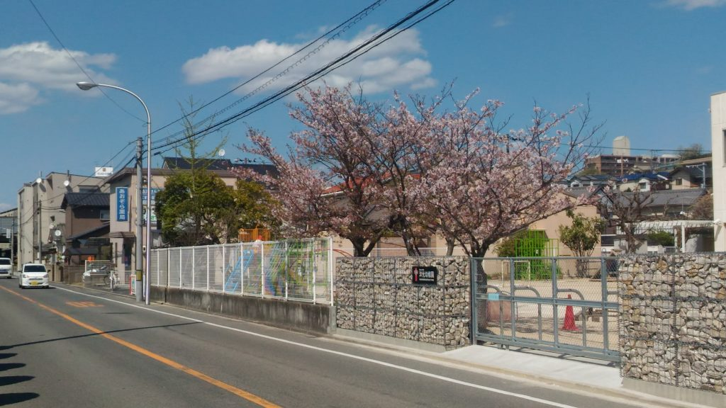 青崎幼稚園