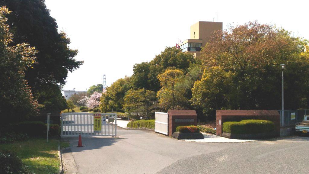 東部浄化センター入口