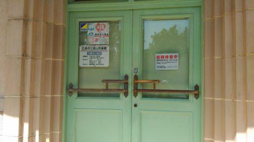 江波山気象館入口