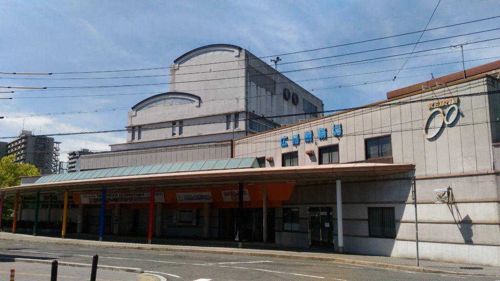 広島競輪場入場門