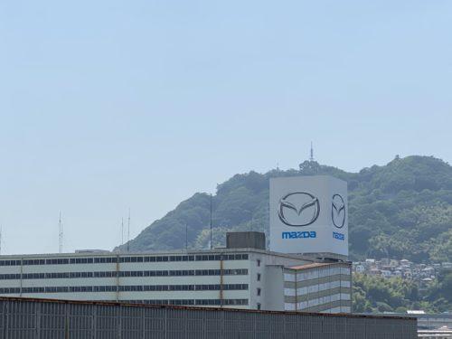 マツダ広島工場