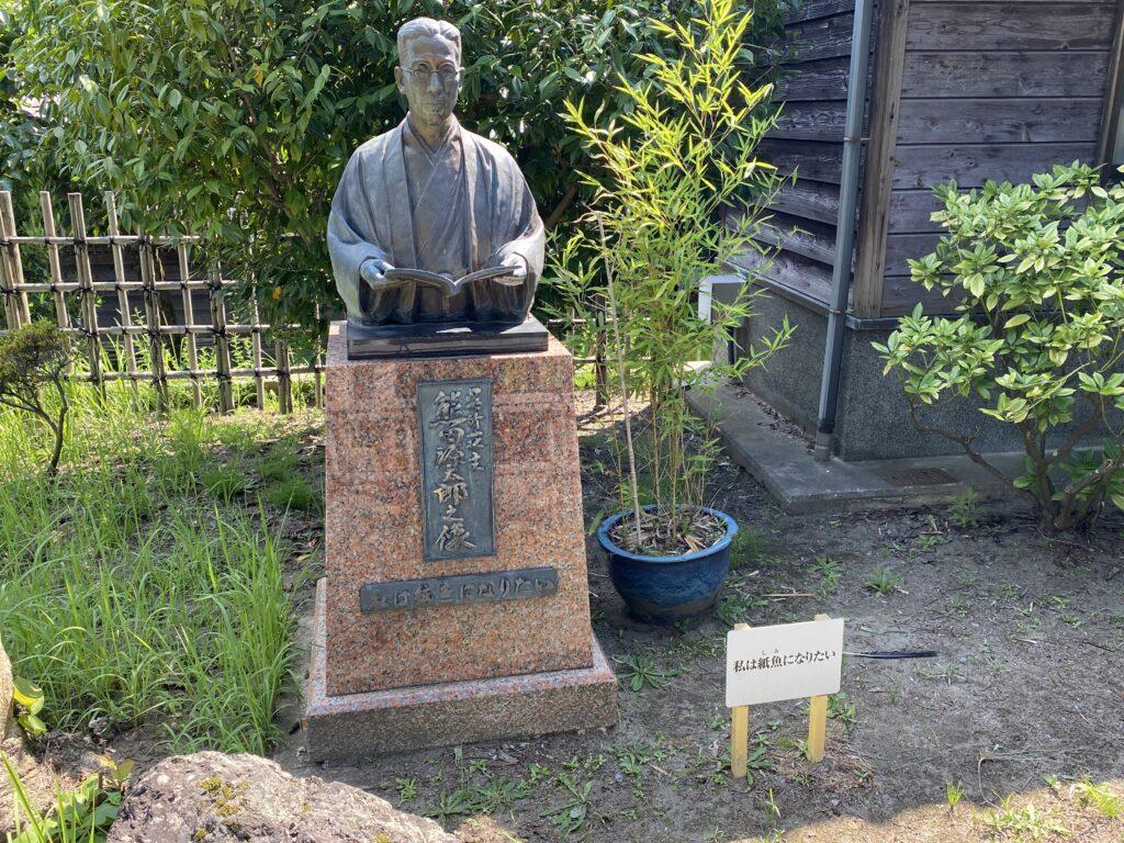 熊田源太郎像