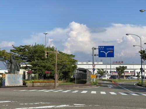 小松空港入口