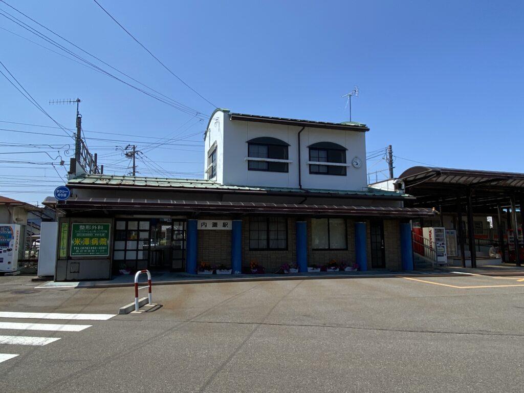 北陸鉄道 内灘駅