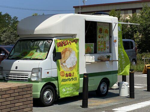 メロンパンアイス 移動販売車