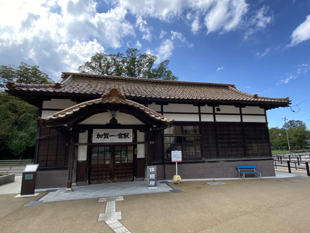 北陸鉄道 加賀一の宮駅跡