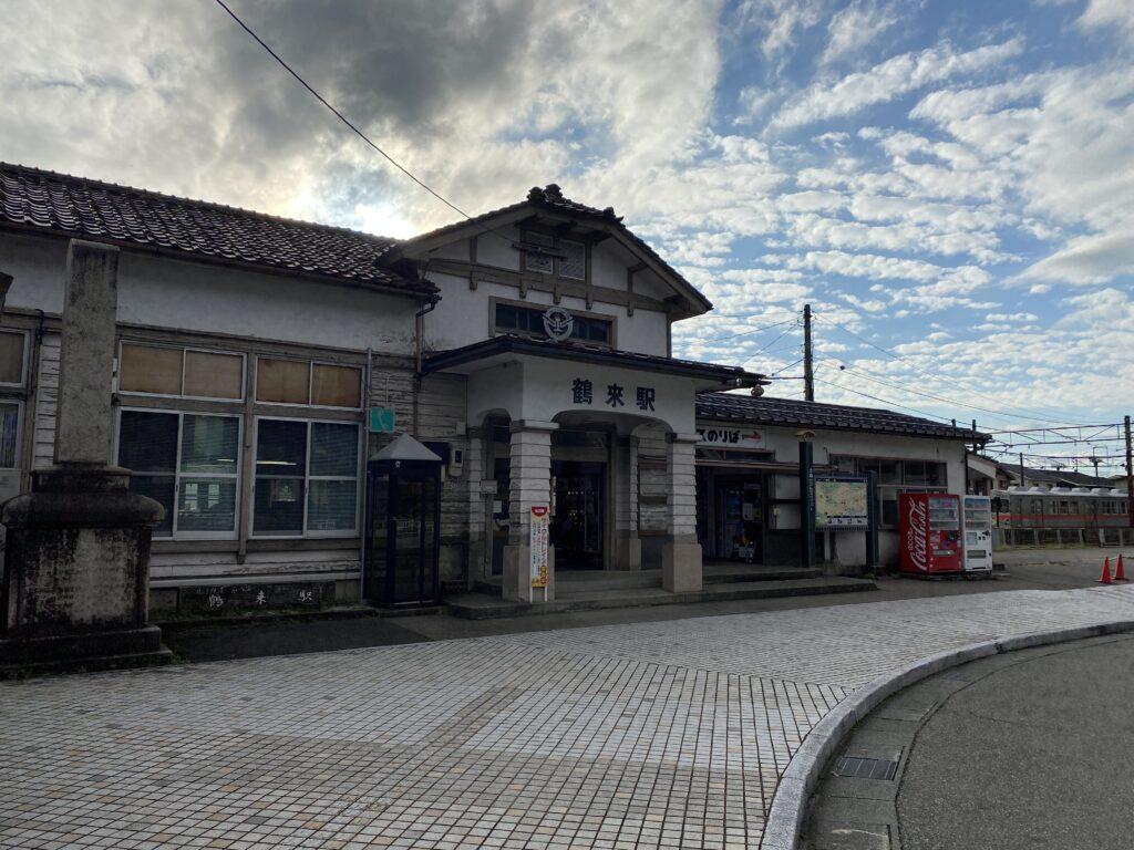 北鉄 野町駅
