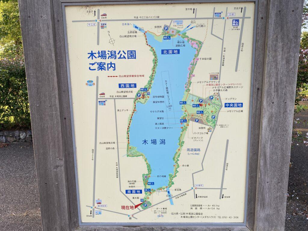 木場潟公園 案内図